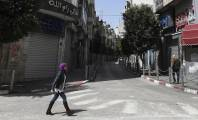 133-002839-empty-streets-closed-shops-palestine-decision_700x400