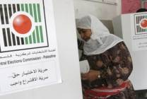 85-190628-palestinian-elections-reasons-difficulties_700x400